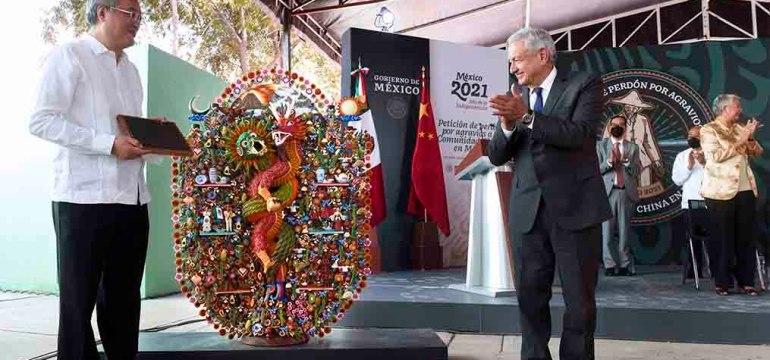 20210517 Petición de perdón por agravios a la comunidad china en México 01