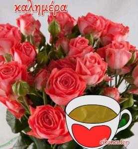 Καλημέρα! Εικόνες με λουλούδια και καφέ