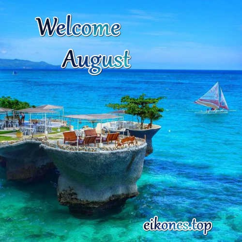Images for welcome august-eikones,top