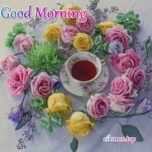 Good morning φίλοι μου με όμορφες εικόνες για σας.!