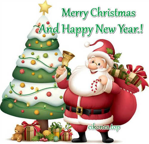 Merry Christmas And A Happy New Year-eikones.top