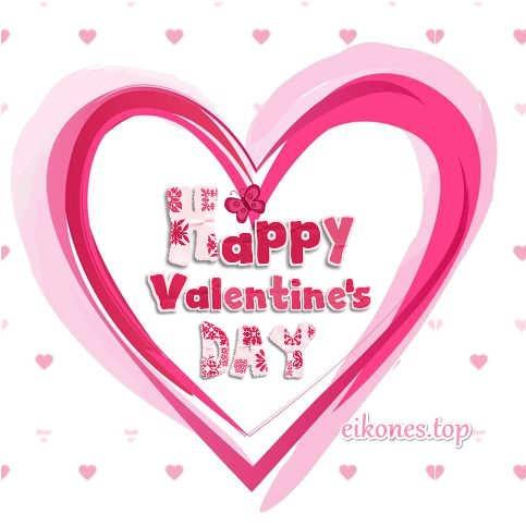 Εικόνες για Happy Valentine's Day σε ροζ αποχρώσεις