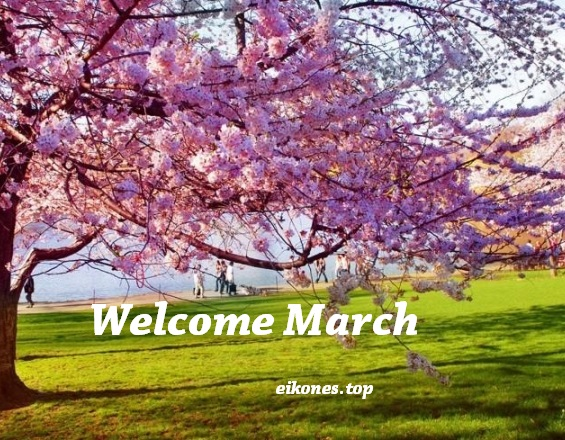 Read more about the article Εικόνες για Hello March και welcome march.!