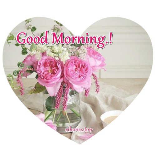 Εικόνες Τοπ με Καρδιές για Good Morning.!