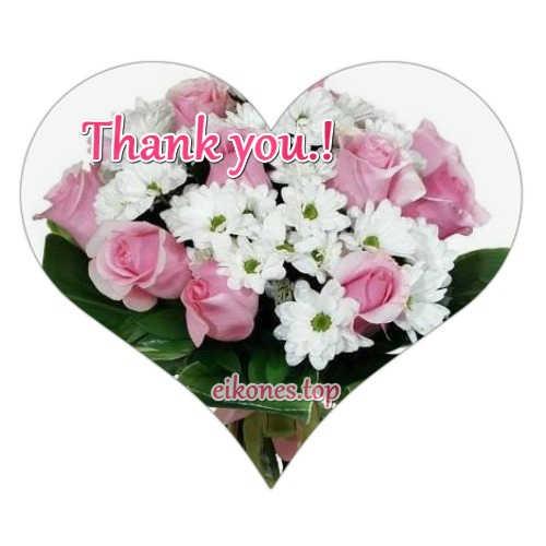Εικόνες με καρδιές και λουλούδια για Thank you.!