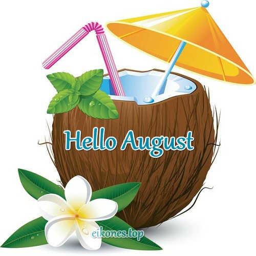 Εικόνες για welcome Αugust- Hello August!-eikones.top