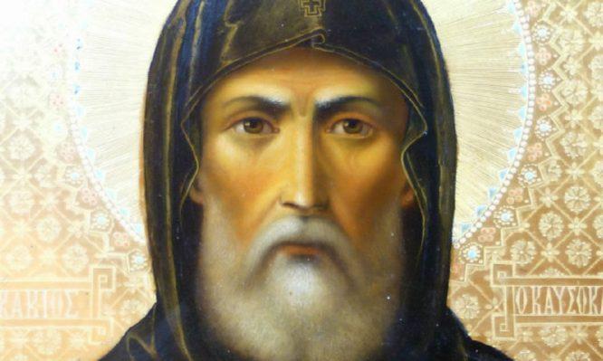 Στις 28 Ιουλίου τιμάται ο Άγιος Ακάκιος