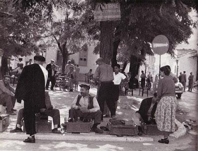 Τρίκαλα, δεκαετία '50