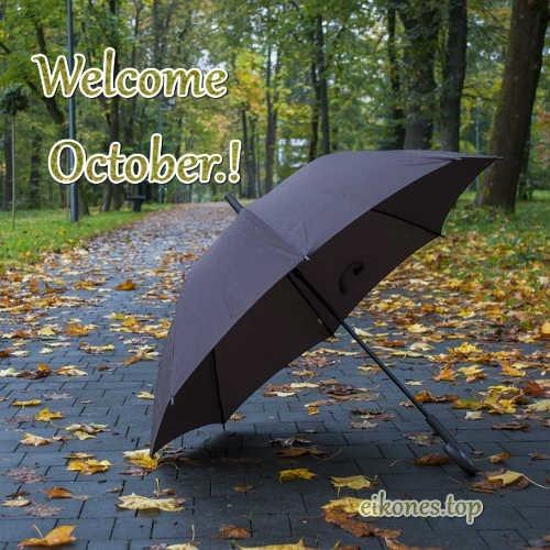 Εικόνες Για Welcome October.! Καλό Μήνα .!