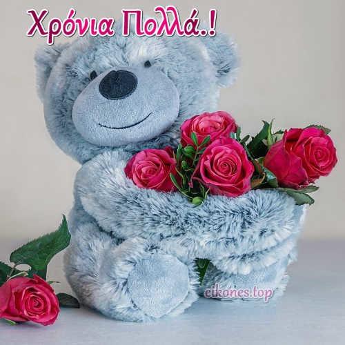 'Ομορφες ευχές σε εικόνες για τα αγαπημένα σας πρόσωπα.!