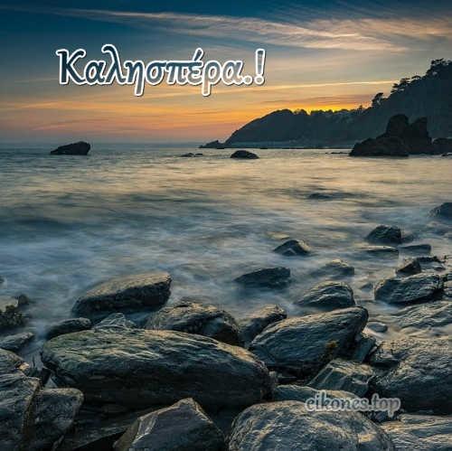 Eντυπωσιακά ηλιοβασιλέματα για καλησπέρα-eikones.top