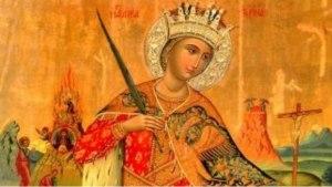 Αγία Αικατερίνη Τιμάται στις 25 Νοεμβρίου