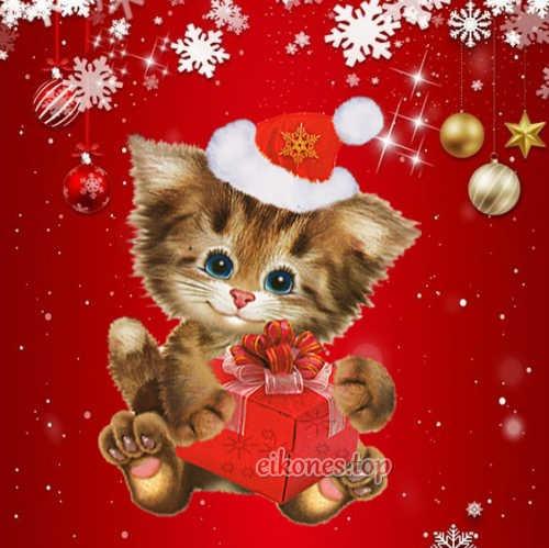 Όμορφες Χριστουγεννιάτικες-eikones.top