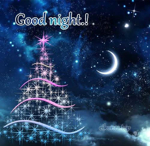 Read more about the article Χριστουγεννιάτικες Εικόνες Για Good Night