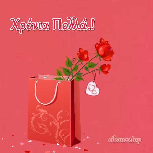 Κάρτες Χρόνια Πολλά Για Τις Γιορτές.!!!