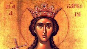Αγία Βαρβάρα : Ποια ήταν η μεγαλομάρτυς που τιμάται στις 4 Δεκεμβρίου