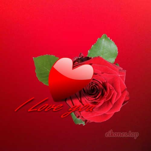 Όμορφες Εικόνες Τοπ για I love You.!-eikones.top