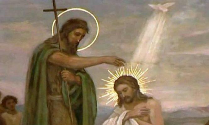 Γιατί ο Χριστός επέλεξε τον Ιορδάνη για να βαπτισθεί
