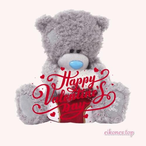 14 Φλεβάρη Ημέρα Των Ερωτευμένων-eikones.top