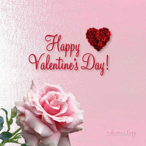 Εικόνες για τις 14 Φλεβάρη( Happy Valentine's Day)eikones.top