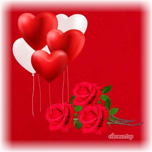 Εικόνες Αγάπης Για Ερωτευμένους-eikones.top