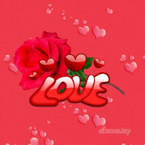 14 Φλεβάρη: Εικόνες Τοπ Love -eikones.top