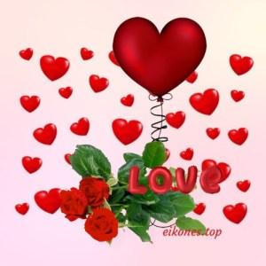 14 Φλεβάρη: Εικόνες Τοπ Love