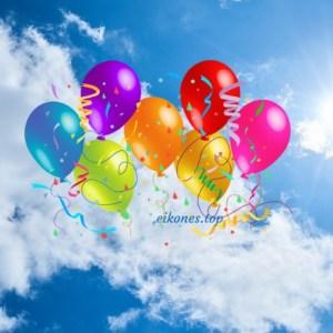Μπαλόνια στον ουρανό.!