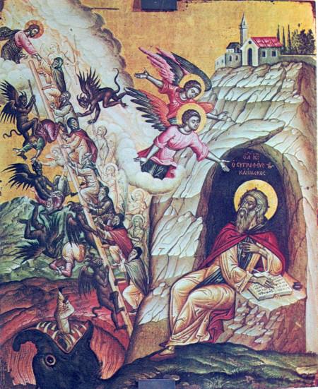 Δ Κυριακή Νηστειών. Άγιος Ιωάννης της Κλίμακος.