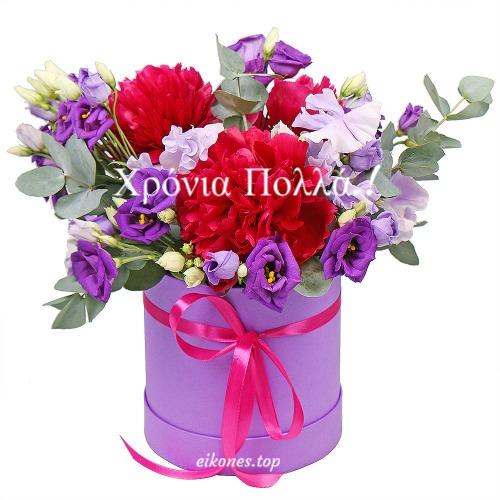 Κάρτες Με Λουλούδια Για Χρόνια Πολλά.!-eikones.top