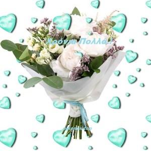 Κάρτες Με Λουλούδια Για Χρόνια Πολλά.!