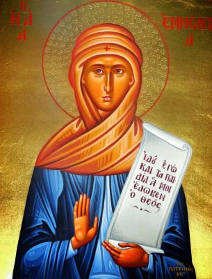 Η αγία Εμμέλεια η πολύτεκνη μητέρα αγίων