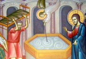 Κυριακή τοῦ Παραλύτου: Ερμηνευτική προσέγγιση του θαύματος της θεραπείας του Παραλύτου της Βηθεσδά.