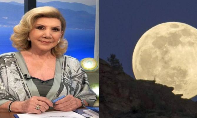 Read more about the article Υπερπανσέληνος 26 Μαΐου και ολική έκλειψη Σελήνης: Η Λίτσα Πατέρα εξηγεί ποια ζώδια θα επηρεαστούν και γιατί