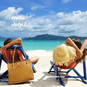 Read more about the article Hello July Pictures.!