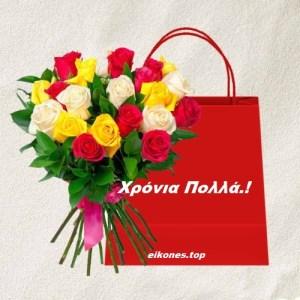 Read more about the article Ποιοι γιορτάζουν σήμερα 8 Ιουνίου
