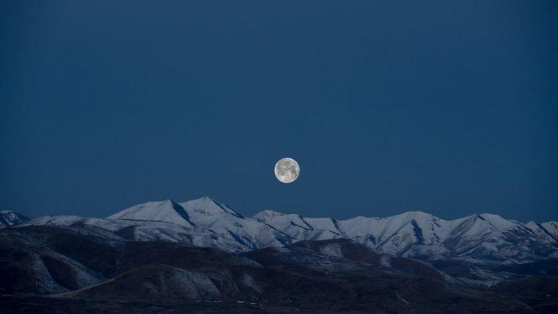 το «Φεγγάρι της Φράουλας»