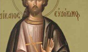 Read more about the article Σήμερα 31 Ιουλίου εορτάζει ο Άγιος Ευδόκιμος ο Δίκαιος
