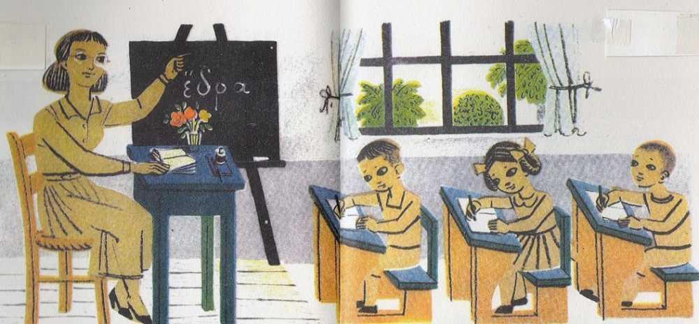 Read more about the article Top 5 ποιήματα για το σχολείο