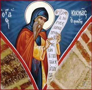 Τη αυτή ημέρα μνήμη του Οσίου Πατρός ημών Κοσμά του ποιητού