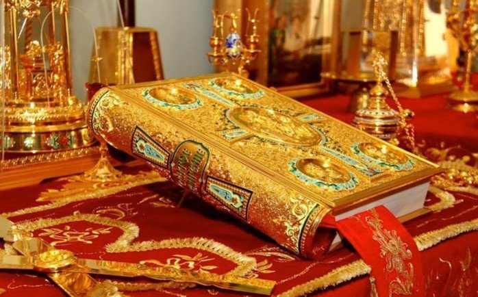 Read more about the article Ευαγγέλιο 15 Οκτωβρίου – Άγιος Λουκιανός ο Ιερομάρτυρας