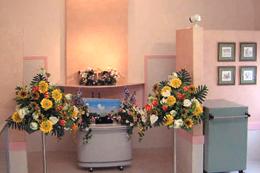 伊豆 ペット 葬儀 霊園
