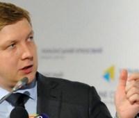 Украина ведет переговоры о поставках газа из США – Коболев