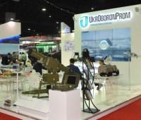 Для Украины открылся рынок вооружений Южной Америки — Укроборонпром