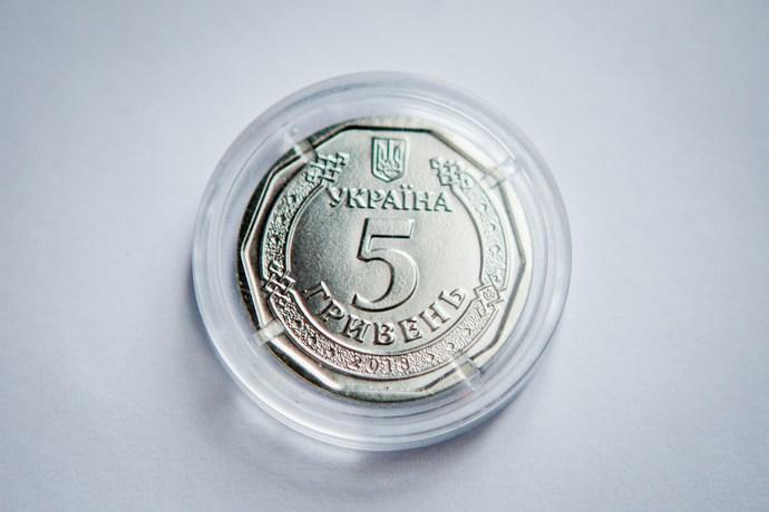 В обігу з'явилися 5-гривневі монети
