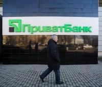 ГПУ расследует возможное вмешательство Порошенко и НБУ в дело Приватбанка