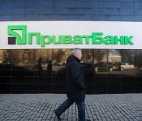 Приватбанк подал иск к Коломойскому в США