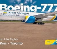 МАУ увеличит частотность рейсов на маршруте Киев - Торонто