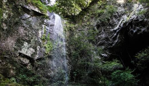 神秘的な「樽の滝(須崎市)」