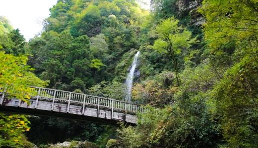 高知屈指の名瀑!越知町「大樽の滝」